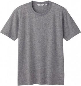 uniqlo-gray-men-crew-neck-short-sleeve-t-shirt-product-1-2729539-096762526_large_flex